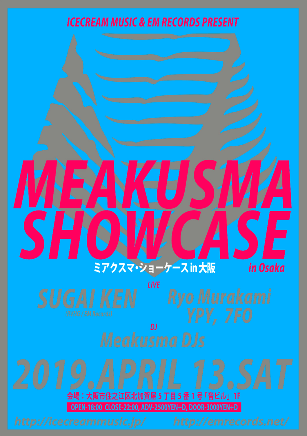 meakusma showcase